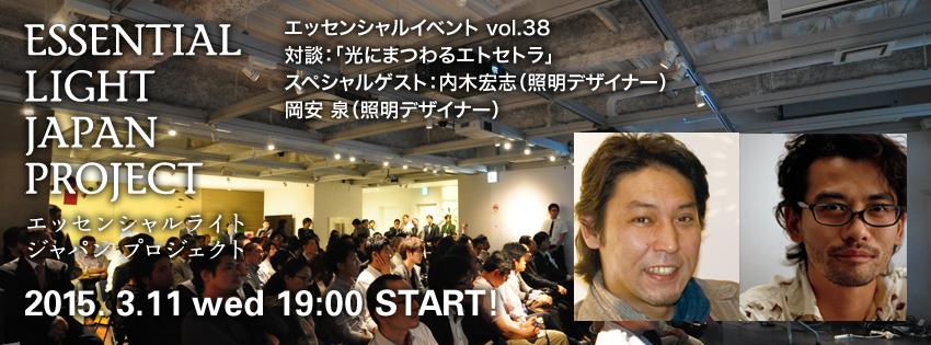 kokuchi_38